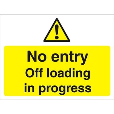 Site Sign No Entry PVC 45 x 60 cm