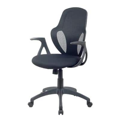 Realspace Ergonomic Office Chair Austin Mesh, Fabric Black