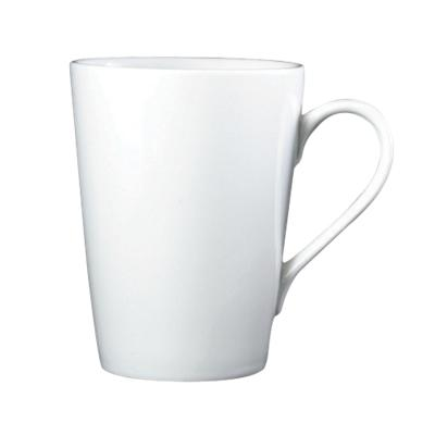 GENWARE Mugs Fine china 300ml White Pack of 4